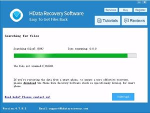 data-recovery-software1