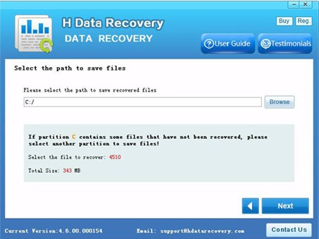 data-recovery-software2